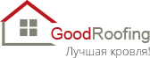 Логотип GoodRoofing.ru